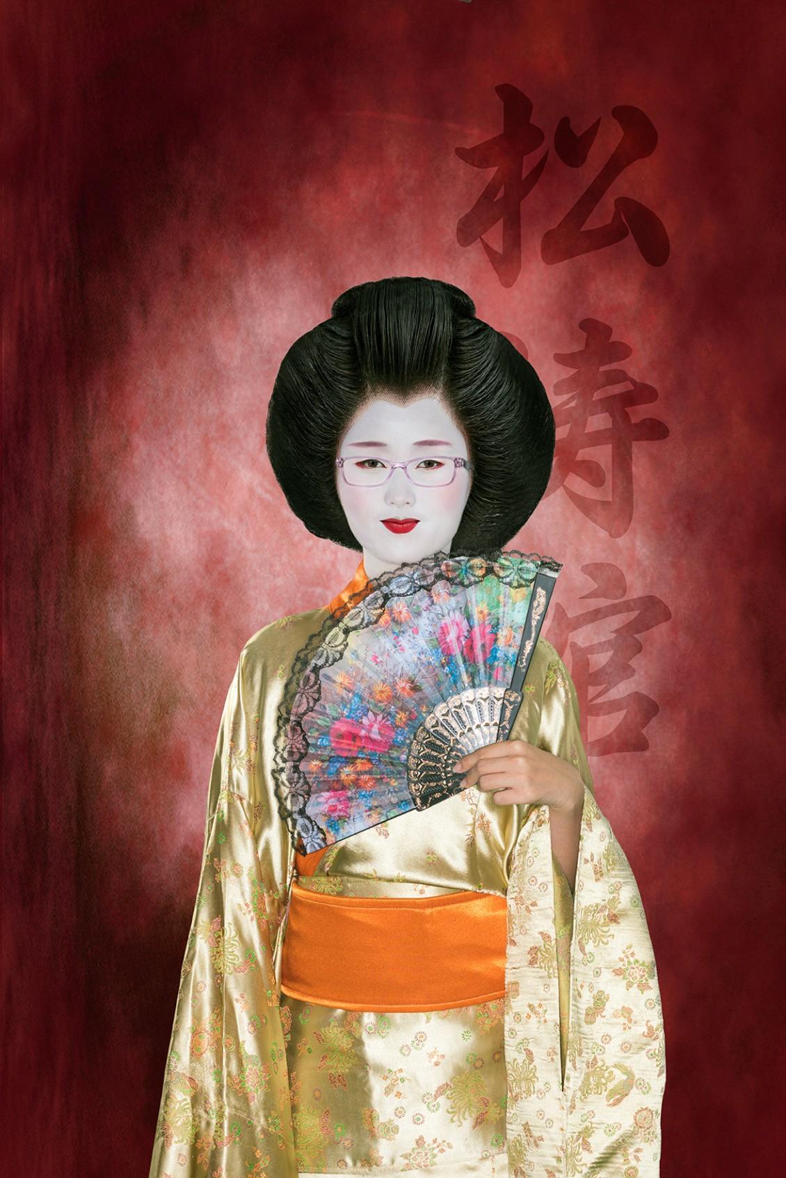 Japanese_Woman_RGB_Screen